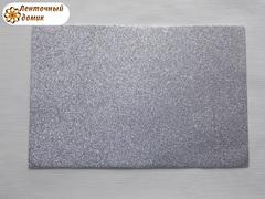 Фоамиран с блестками серебряный 2мм