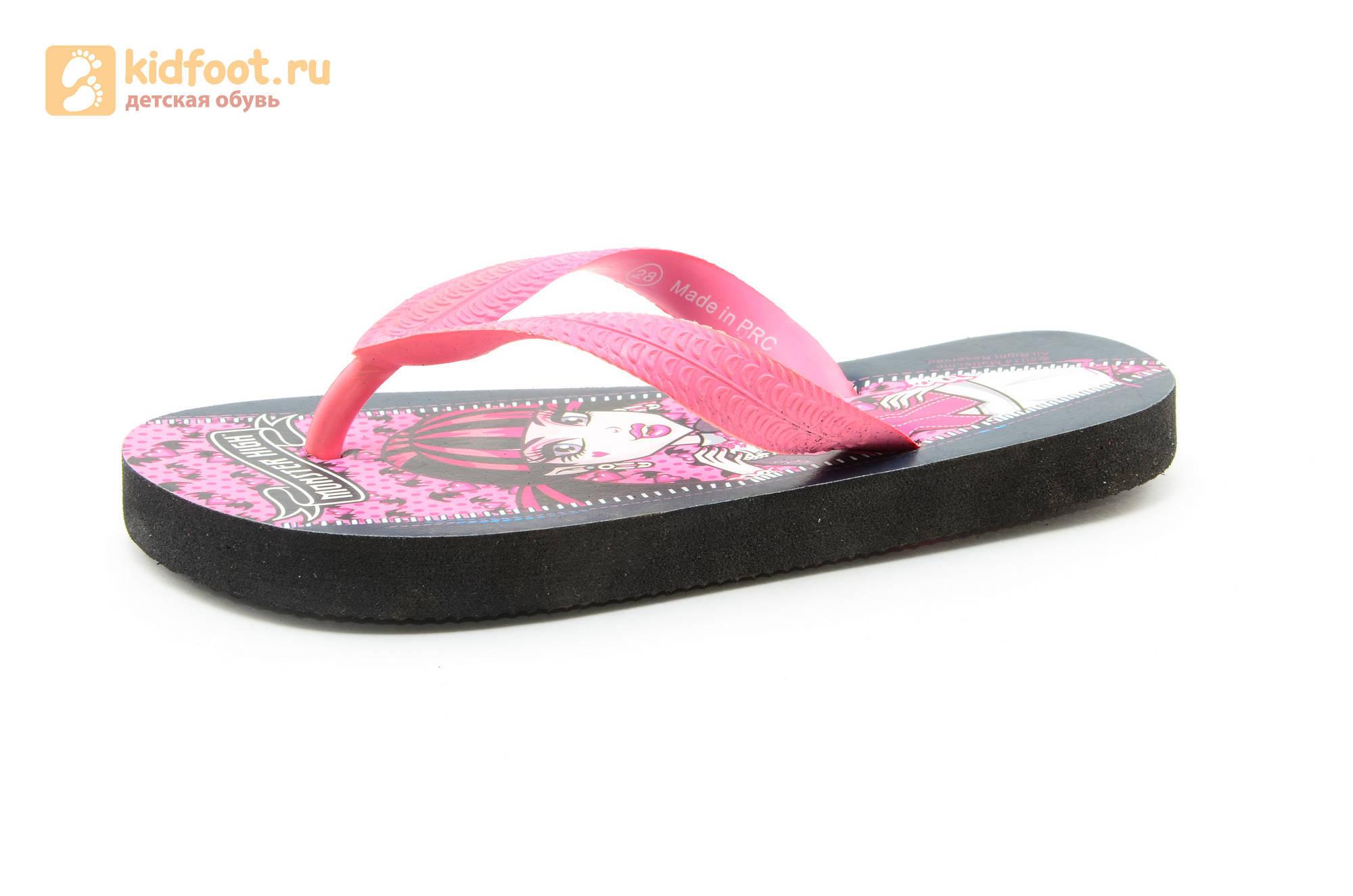Шлепанцы Монстер Хай (Monster High) пляжные сланцы для девочек, цвет черный розовый