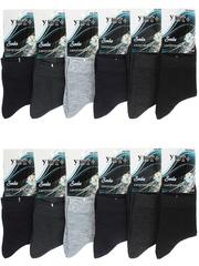 C9081 носки подростковые, цветные (12шт)