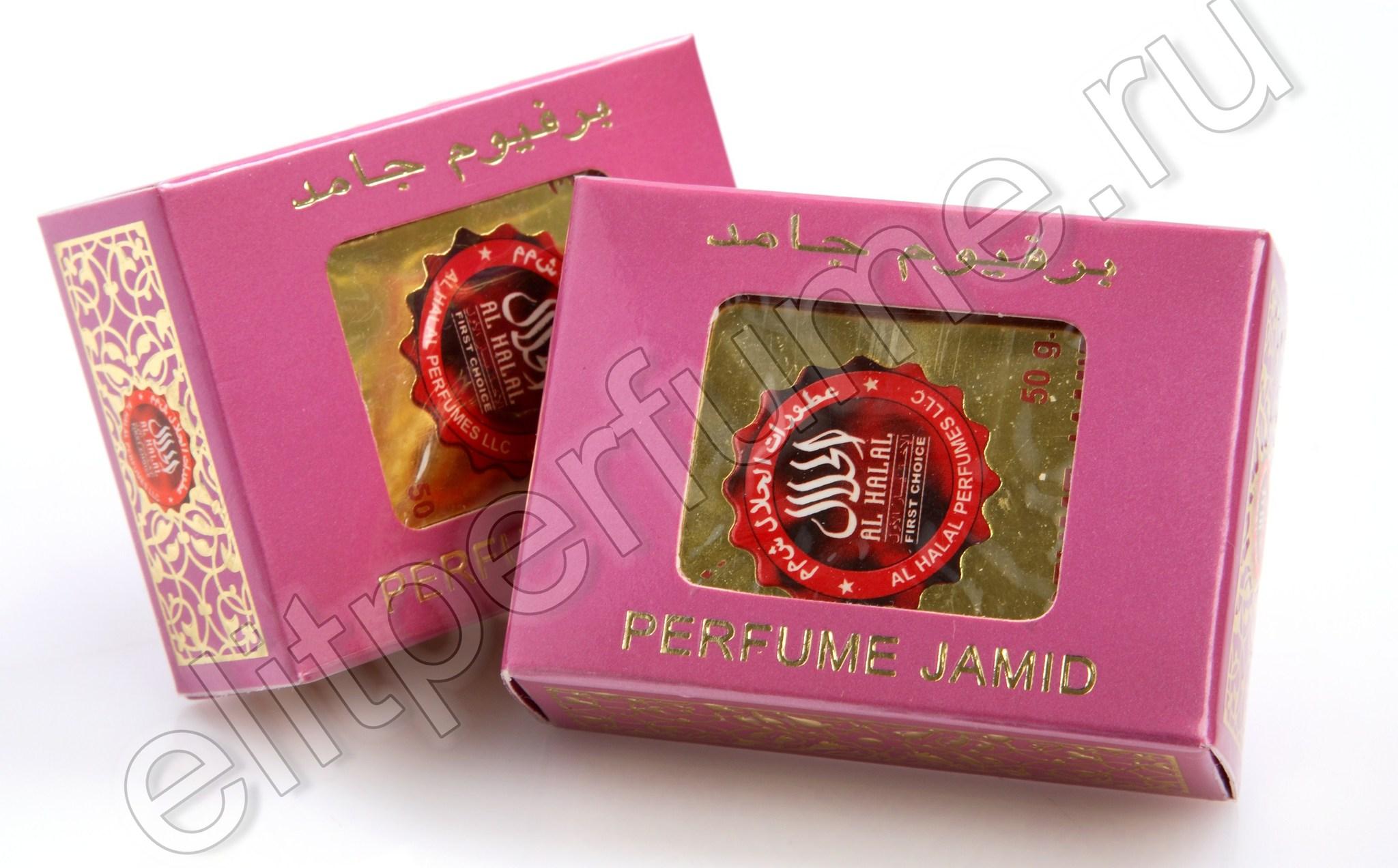 Сухие духи Джамид Musk Perfume Jamid 50 гр. от Аль Харамайн Al Haramain Perfumes