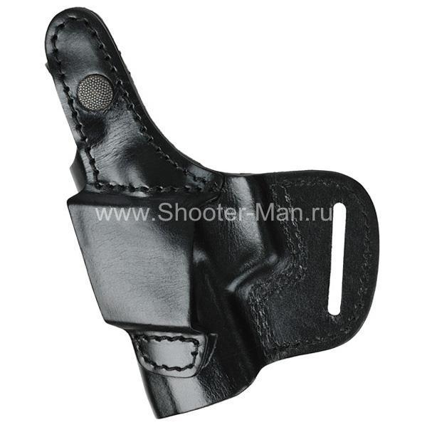Кобура кожаная поясная для пистолета Хорхе 1 ( модель № 6 )