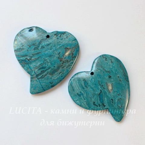 "Подвеска Агат ""Крейзи"" (тониров) ""Сердце"", цвет - голубой, 50х48 мм"
