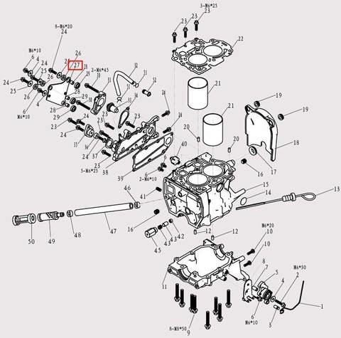 Крышка для лодочного мотора F9.8 Sea-PRO (3-27)