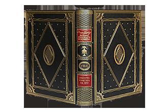 История русского искусства в 13 томах (16 книгах).