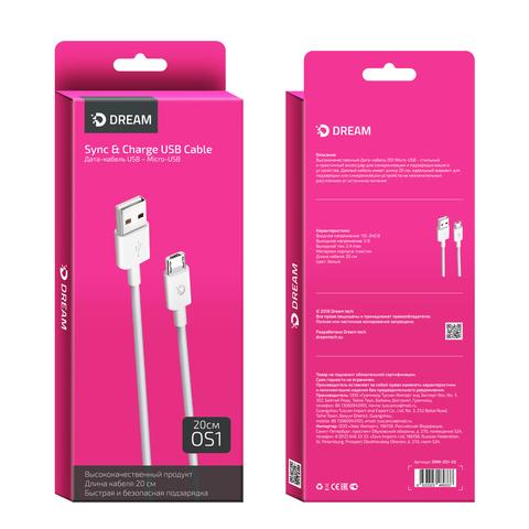 Кабель micro USB DRM-OS1-03 20СМ белый DREAM