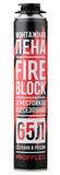 Пена монтажная противопожарная PROFFLEX FIREBLOCK 65 850 мл (12 шт/кор)
