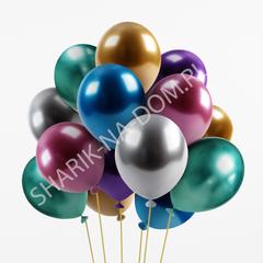 Воздушные латексные шары Хром