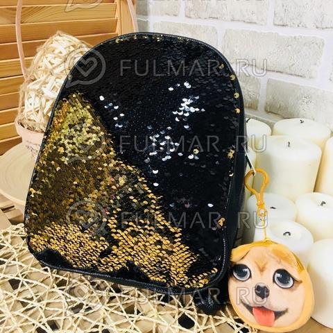 Рюкзак чёрный с пайетками меняет цвет  Чёрный-Золотистый и брелок-кошелёк Масик
