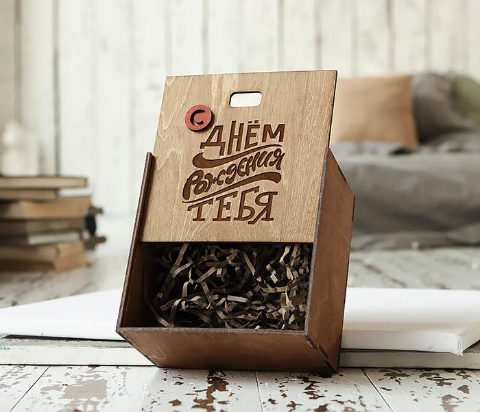 BOX228-2 Коробка для упаковки подарков на День рождения (17*17*10 см) фото 01