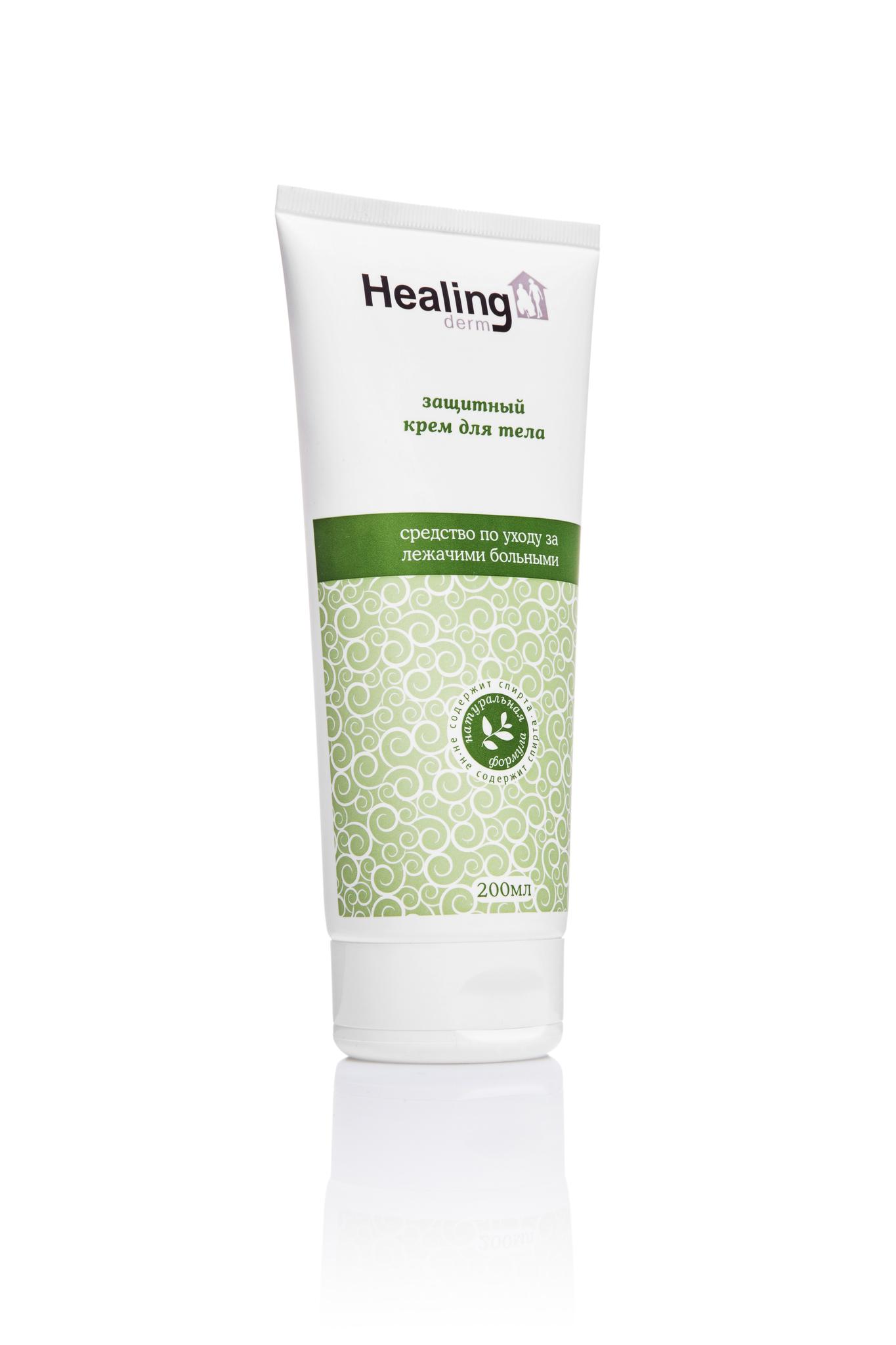 Healing derm защитный крем для тела 200 мл.