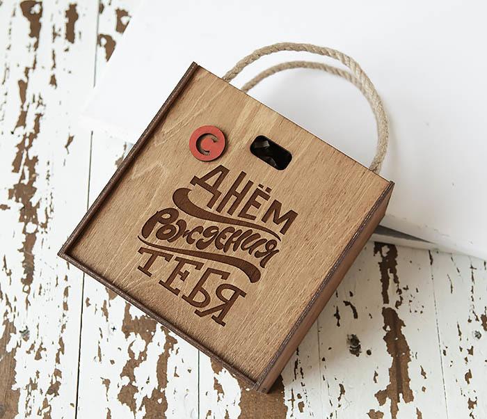 BOX228-2 Коробка для упаковки подарков на День рождения (17*17*10 см) фото 02
