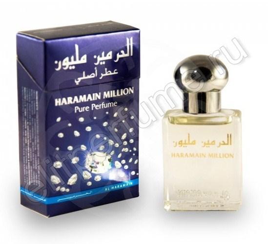 Харамайн Миллион Haramain Million 15 мл арабские масляные духи от Аль Харамайн Al Haramain Perfumes