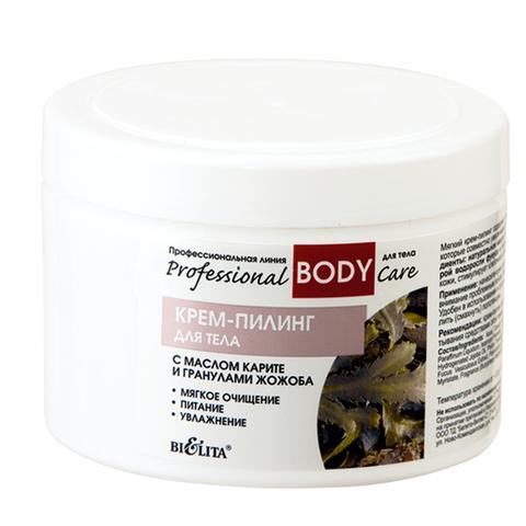 Крем–пилинг с маслом карите и гранулами жожоба для тела