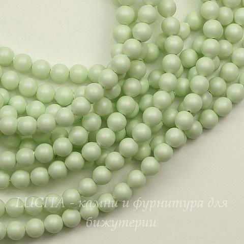 5810 Хрустальный жемчуг Сваровски Crystal Pastel Green круглый 4 мм,  10 штук