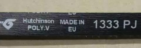 Ремень для стиральной машины Bosch (Бош) 1333 J4 - 118926