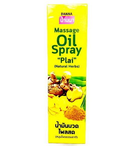 Масло имбирное Плай Банна Massage Oil Plai spray Banna 85 мл