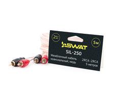 Межблочный провод SWAT SIL-250 - BUZZ Audio