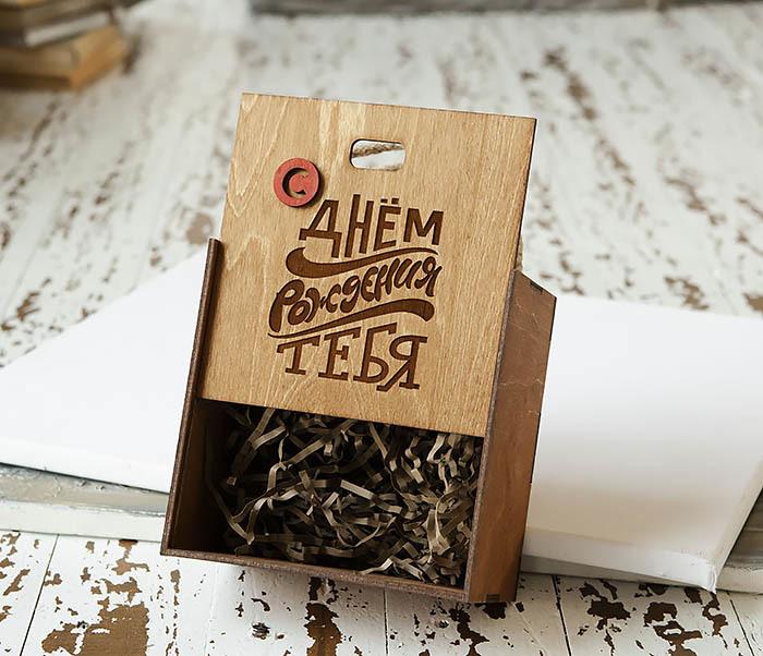 BOX228-2 Коробка для упаковки подарков на День рождения (17*17*10 см) фото 05