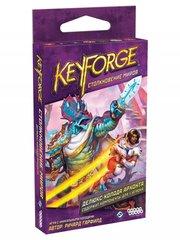 Keyforge. Столкновение миров