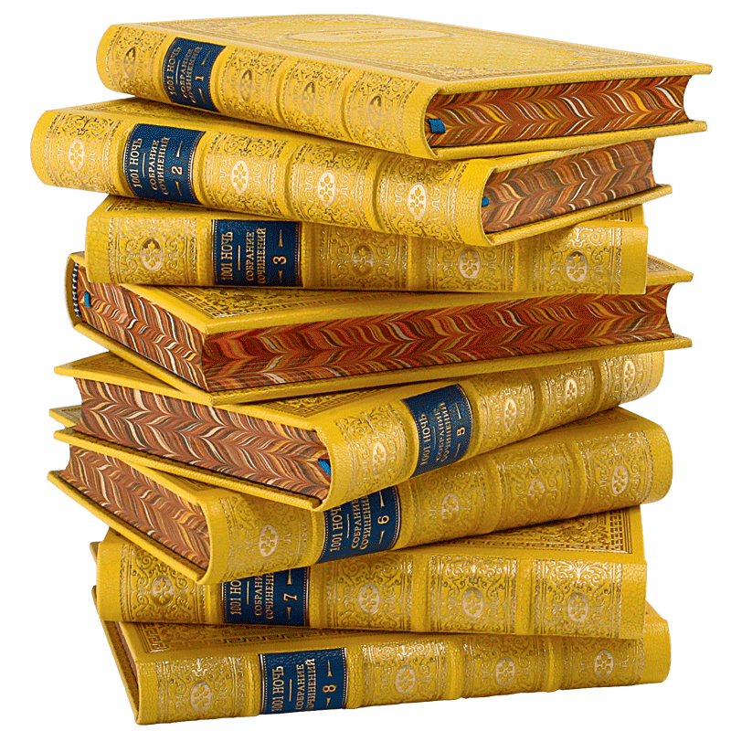 1001 ночь. Собрание сочинений 8 томах