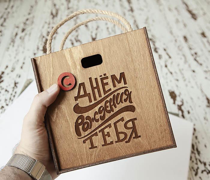BOX228-2 Коробка для упаковки подарков на День рождения (17*17*10 см) фото 07