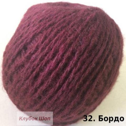 Пряжа Карачаевская 32 Бордовый, фото