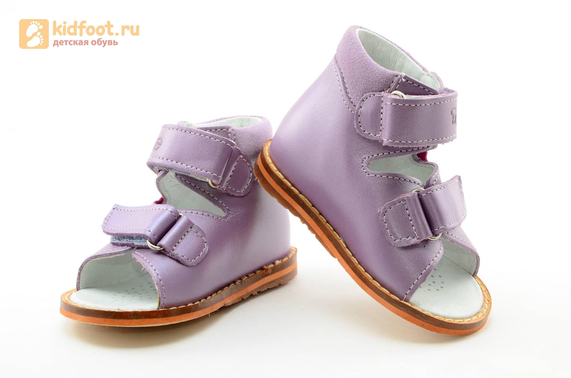 Босоножки на первый шаг Тотто из натуральной кожи на липучках для девочки, цвет сирень