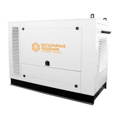 Всепогодный шумозащитный контейнер для генератора SB2500K