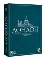 Лондон (второе издание) / London. Second Edition (на русском языке)