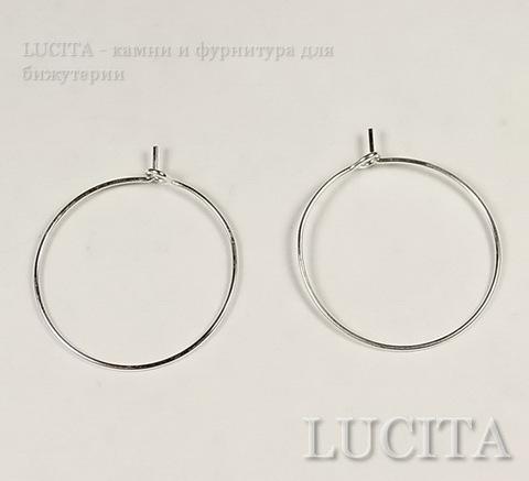 Швензы - кольца, 25 мм (цвет - серебро) ()