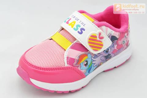 Светящиеся кроссовки Пони (My Little Pony) на липучке для девочек, цвет розовый. Изображение 1 из 8.
