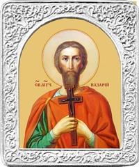 Святой Назарий. Маленькая икона в серебряной раме.