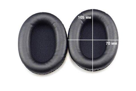 Овальные амбушюры для наушников 105x70 мм