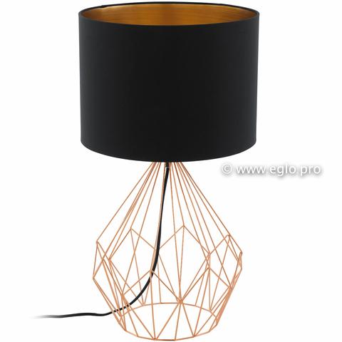 Настольная лампа Eglo PEDREGAL 1 95185
