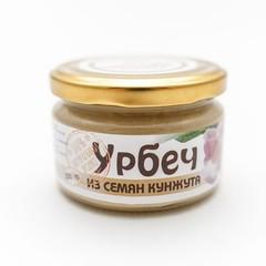 Урбеч из семян кунжута, 200 гр. (Житница здоровья)