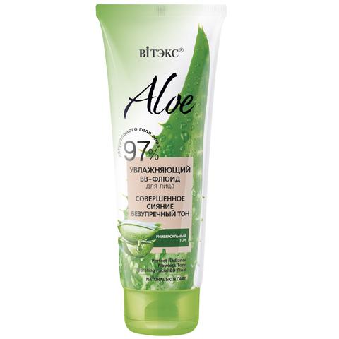 Витэкс Aloe 97% Увлажняющий ВВ-флюид для лица «Совершенное сияние. Безупречный тон» 50мл