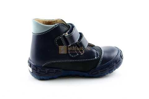 Ботинки Тотто из натуральной кожи демисезонные на байке для мальчиков, цвет темно-синий. Изображение 4 из 11.