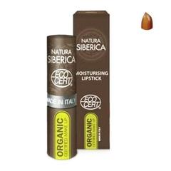 Увлажняющая губная помада 08 / Lip Stick 08/ золотой бренди