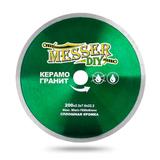 Алмазный диск MESSER-DIY диаметр 200 мм со сплошной режущей кромкой для резки керамогранита