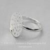 Основа для кольца с ситом 18 мм (цвет - серебро)