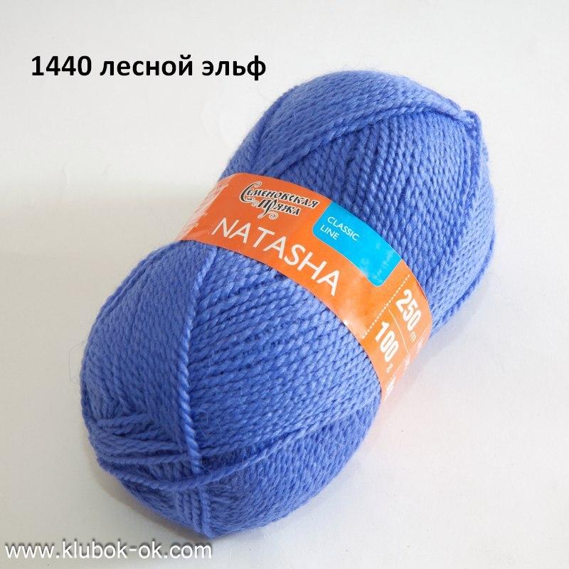 Пряжа Семеновская - pryazha.su