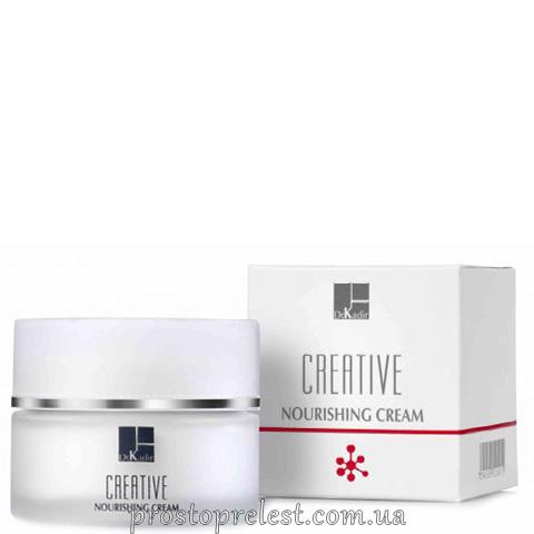 Dr.Kadir CREATIVE - Питательный крем для сухой кожи