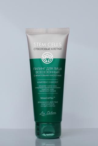 Liv-delano Stem Cells Пилинг для лица всесезонный с фруктовыми кислотами 75гр