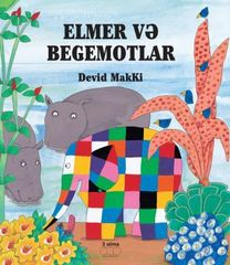 Elmer və begemotlar