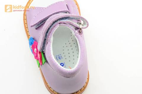 Босоножки на первый шаг Тотто из натуральной кожи на липучках для девочки, цвет сирень. Изображение 16 из 16.