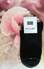 Носки женские (12 пар ) арт.606  цвет черный
