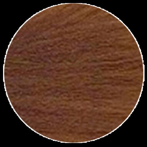 CHI Ionic 8CM  (Средний шоколадный мокко блондин) - стойкая краска для волос