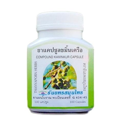 Капсулы от сахарного диабета Kaminkur, Thanyaporn Herbs