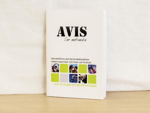Штатное головное устройство для Nissan Universal AVIS Electronics AVS062AN (#219) на Android
