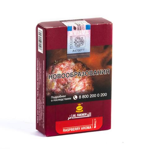 Табак Al Fakher Raspberry (Малина) 50 г